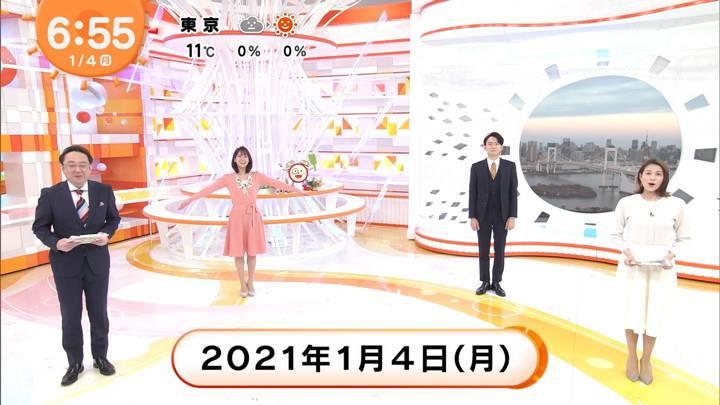 2021年01月04日井上清華の画像14枚目