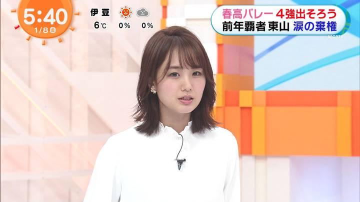 2021年01月08日井上清華の画像01枚目