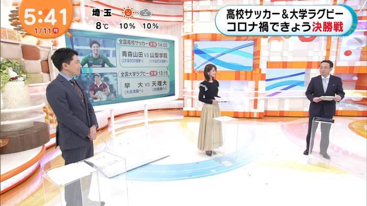 2021年01月11日井上清華の画像02枚目