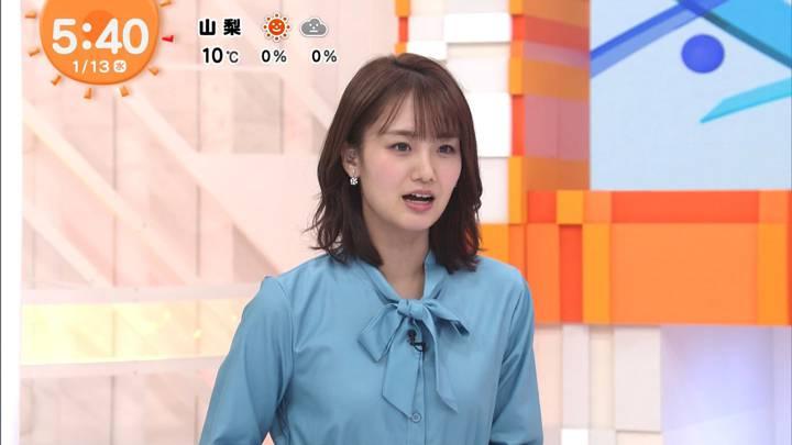 2021年01月13日井上清華の画像03枚目