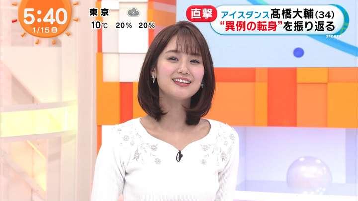 2021年01月15日井上清華の画像03枚目