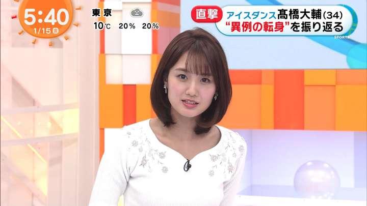 2021年01月15日井上清華の画像04枚目