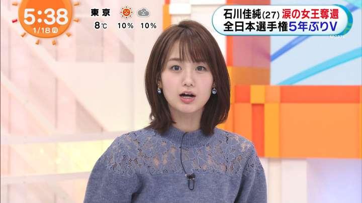 2021年01月18日井上清華の画像01枚目