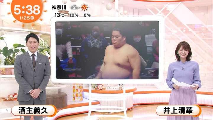 2021年01月25日井上清華の画像01枚目
