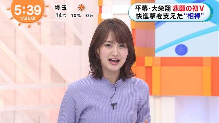 2021年01月25日井上清華の画像04枚目