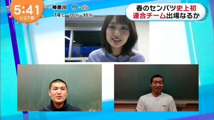 2021年01月27日井上清華の画像01枚目