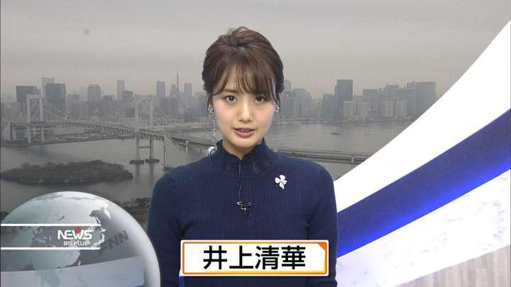 2021年01月27日井上清華の画像20枚目