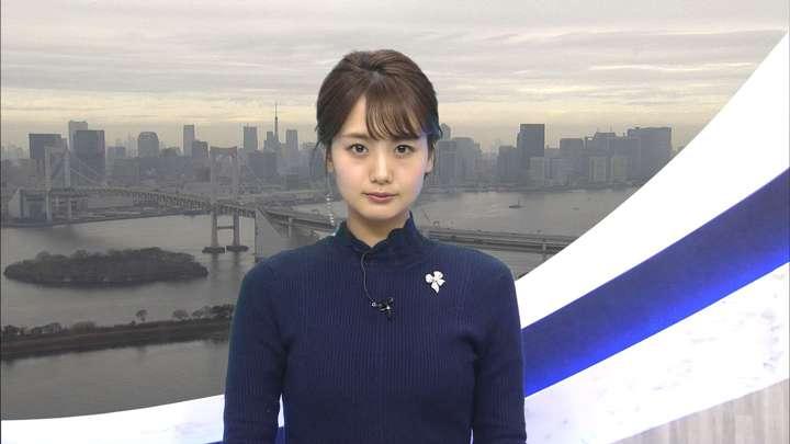 2021年01月27日井上清華の画像24枚目