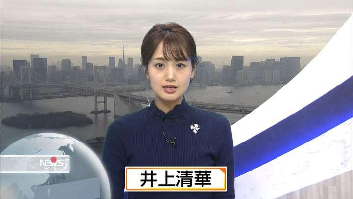 2021年01月27日井上清華の画像25枚目