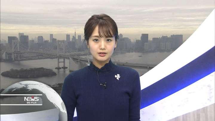 2021年01月27日井上清華の画像27枚目