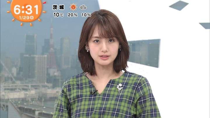 2021年01月29日井上清華の画像15枚目