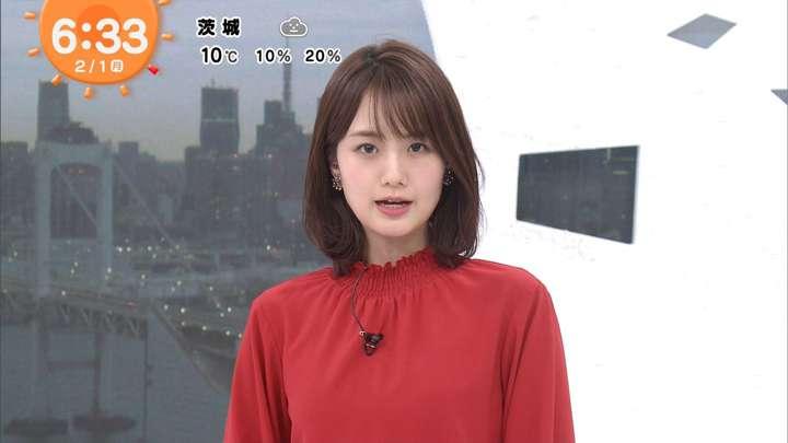 2021年02月01日井上清華の画像09枚目