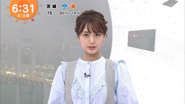 2021年02月02日井上清華の画像11枚目