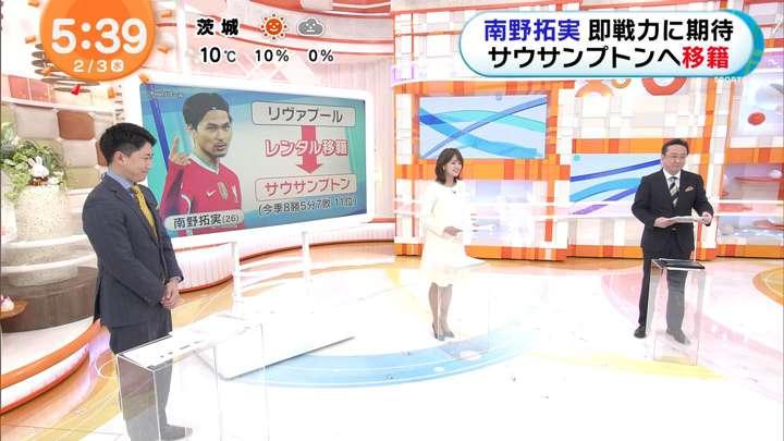 2021年02月03日井上清華の画像02枚目