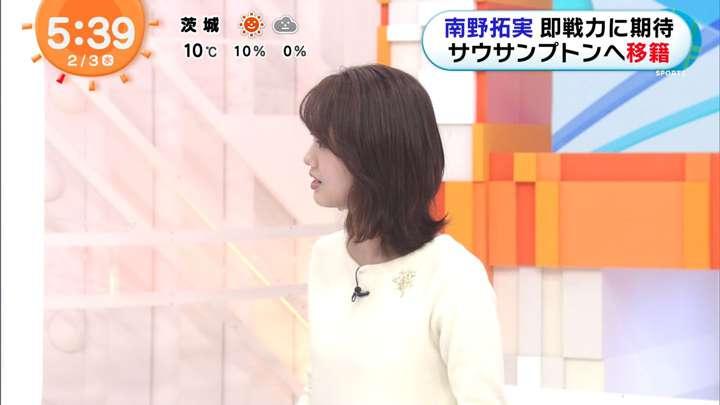 2021年02月03日井上清華の画像03枚目
