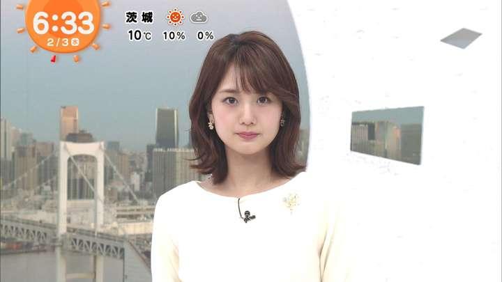 2021年02月03日井上清華の画像06枚目
