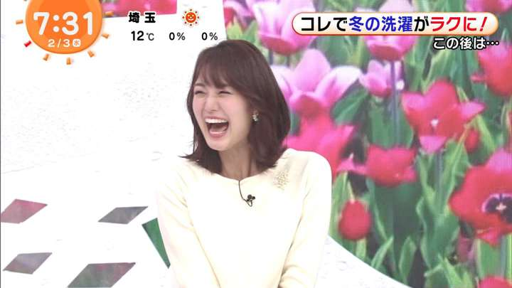 2021年02月03日井上清華の画像15枚目