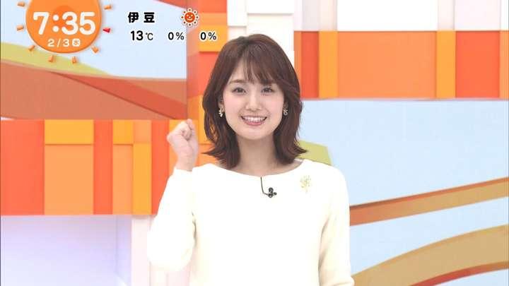 2021年02月03日井上清華の画像16枚目