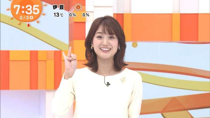 2021年02月03日井上清華の画像23枚目