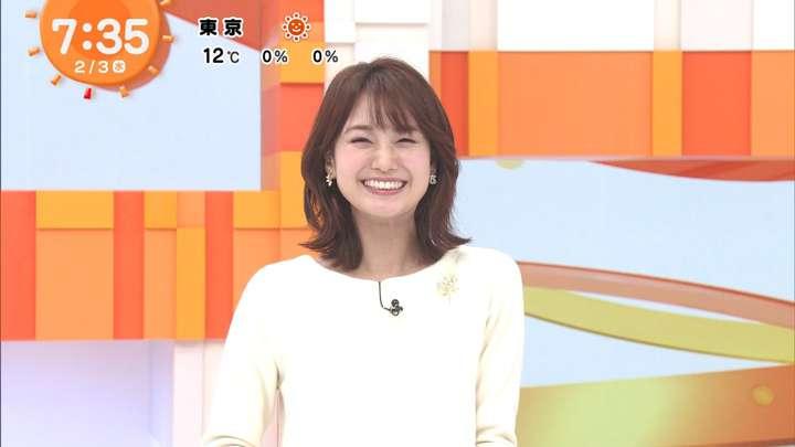 2021年02月03日井上清華の画像25枚目