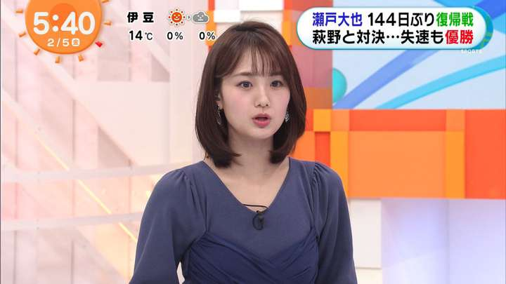 2021年02月05日井上清華の画像02枚目