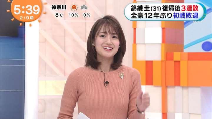 2021年02月09日井上清華の画像02枚目