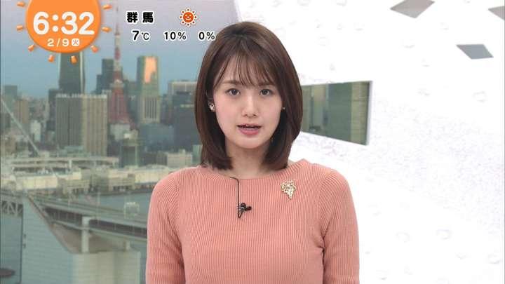 2021年02月09日井上清華の画像15枚目