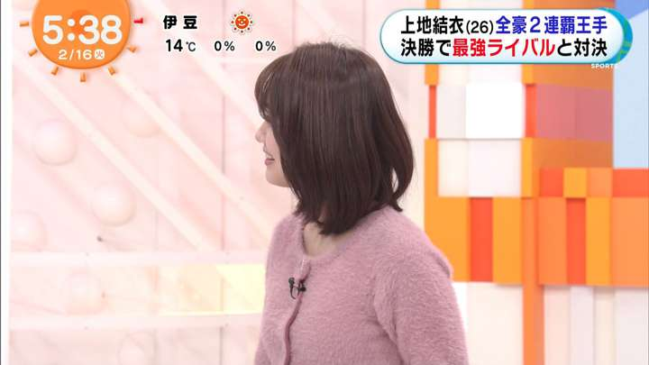2021年02月16日井上清華の画像03枚目