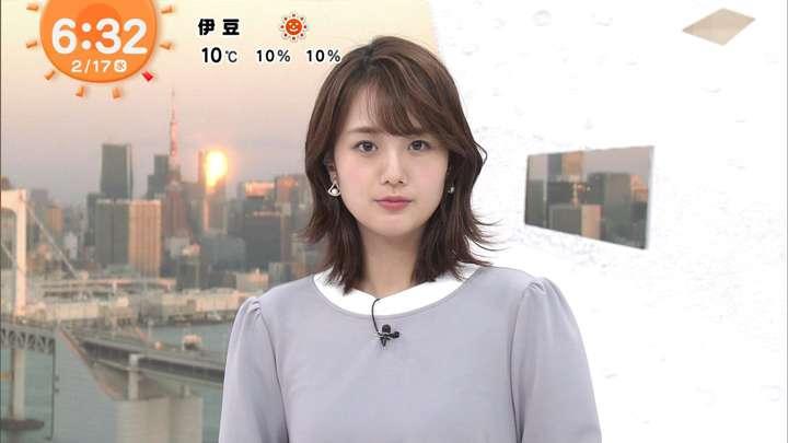 2021年02月17日井上清華の画像14枚目
