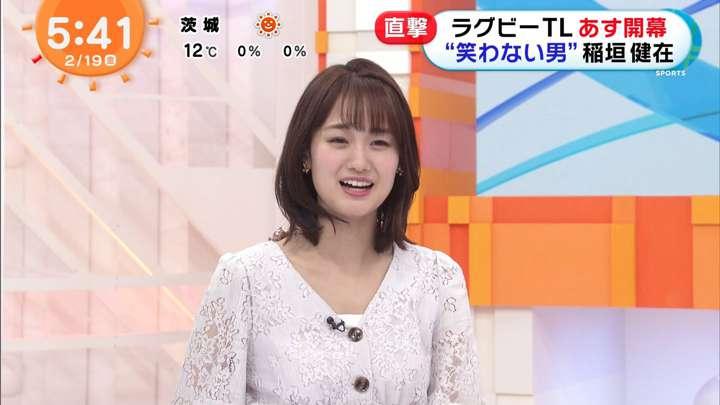 2021年02月19日井上清華の画像01枚目