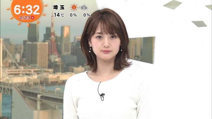 2021年02月23日井上清華の画像11枚目