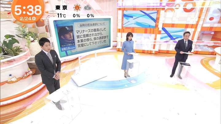 2021年02月24日井上清華の画像01枚目