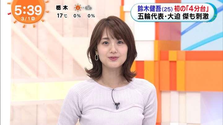 2021年03月01日井上清華の画像02枚目
