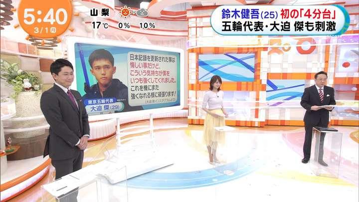 2021年03月01日井上清華の画像04枚目