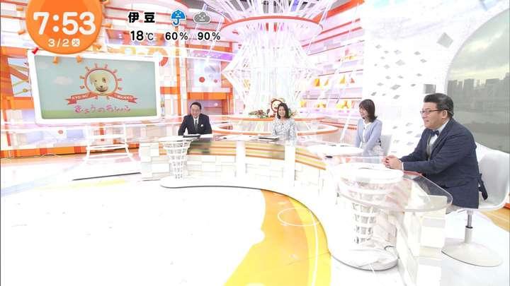 2021年03月02日井上清華の画像14枚目