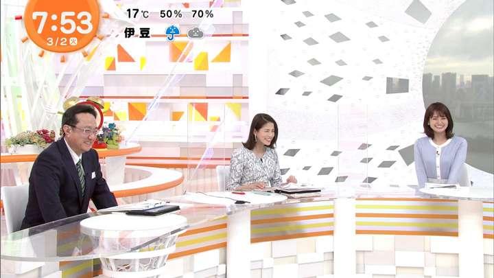 2021年03月02日井上清華の画像17枚目
