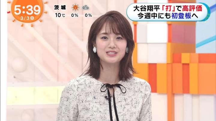 2021年03月03日井上清華の画像01枚目