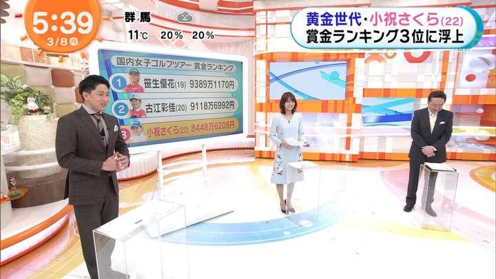 2021年03月08日井上清華の画像01枚目
