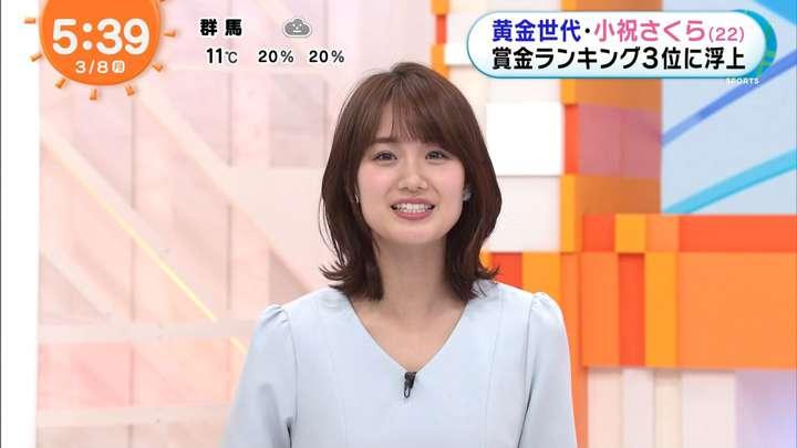 2021年03月08日井上清華の画像03枚目