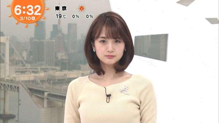 2021年03月10日井上清華の画像04枚目