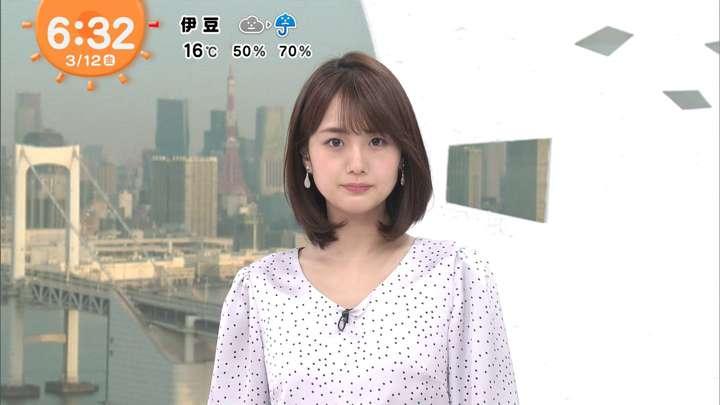 2021年03月12日井上清華の画像13枚目