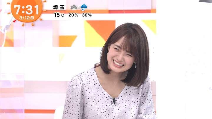 2021年03月12日井上清華の画像20枚目