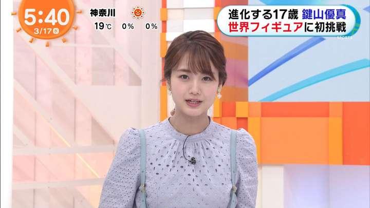 2021年03月17日井上清華の画像04枚目