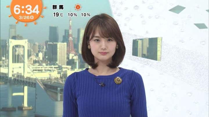 2021年03月26日井上清華の画像09枚目