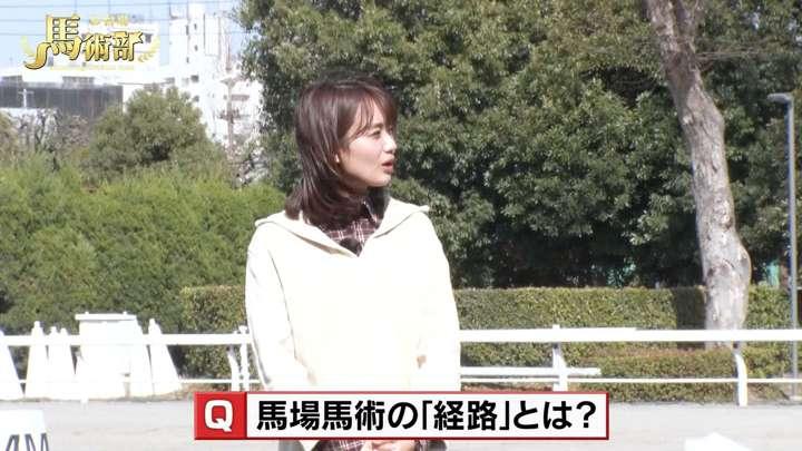 2021年03月28日井上清華の画像02枚目