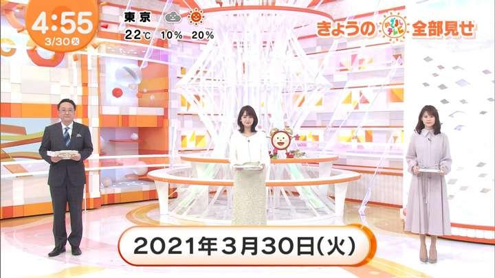 2021年03月30日井上清華の画像01枚目