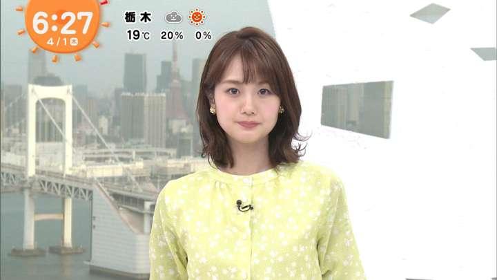 2021年04月01日井上清華の画像14枚目