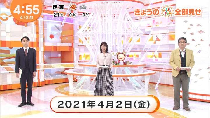 2021年04月02日井上清華の画像01枚目