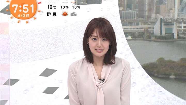 2021年04月02日井上清華の画像30枚目