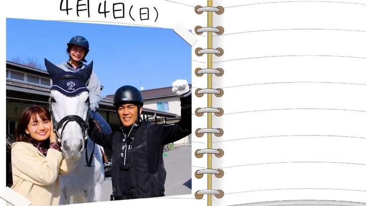 2021年04月04日井上清華の画像07枚目
